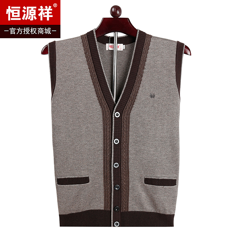 Hengyuanxiang vest vest vest vest men's cardigan autumn and winter middle aged knitting sweater middle aged and old dad sleeveless waistcoat for men