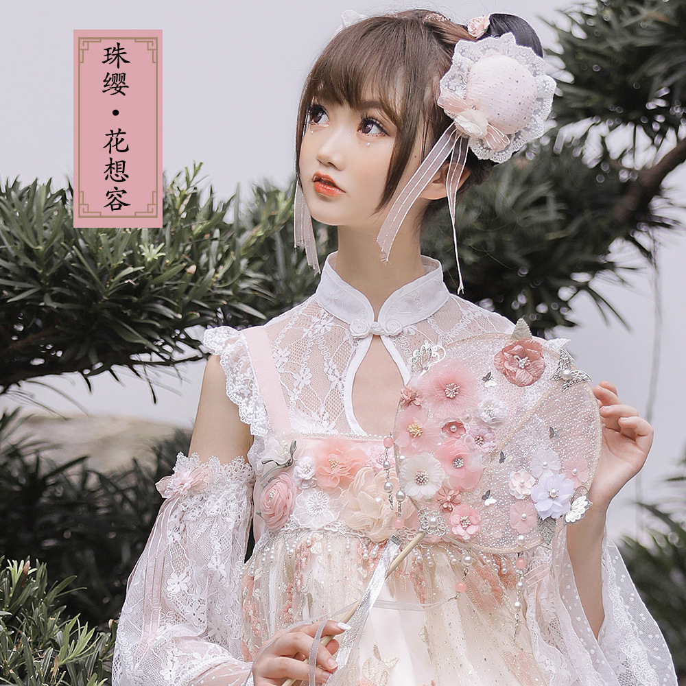 Original authentic Chinese Lolita Dress with Chinese elements ancient Lolita Dress with lace top