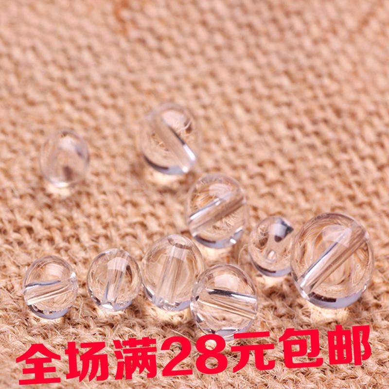 水晶珠帘散珠风水葫芦门帘帘子隔断diy手工串珠材料透明圆光珠子