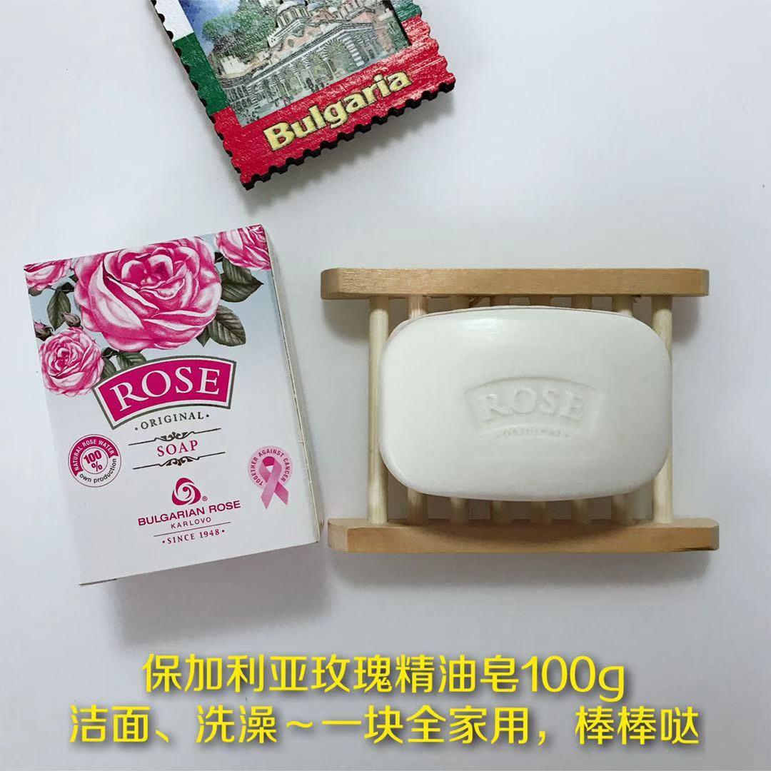 精油洁面皂保加利亚医要集团清香清洁清爽BPG玫瑰精油手工皂100g