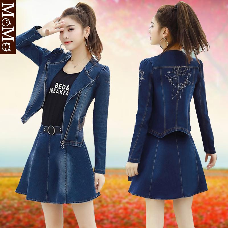 牛仔外套短款半身裙两件套韩版春秋限时2件3折