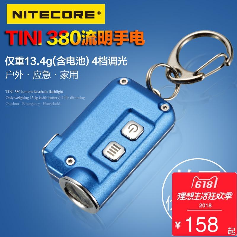 奈特科尔手电筒评测,奈特科尔手电筒使用感受