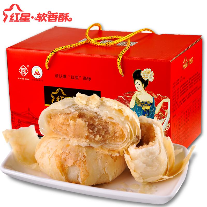红星软香酥陕西特产西安小吃美食中秋豆沙点心酥饼大礼包1500g
