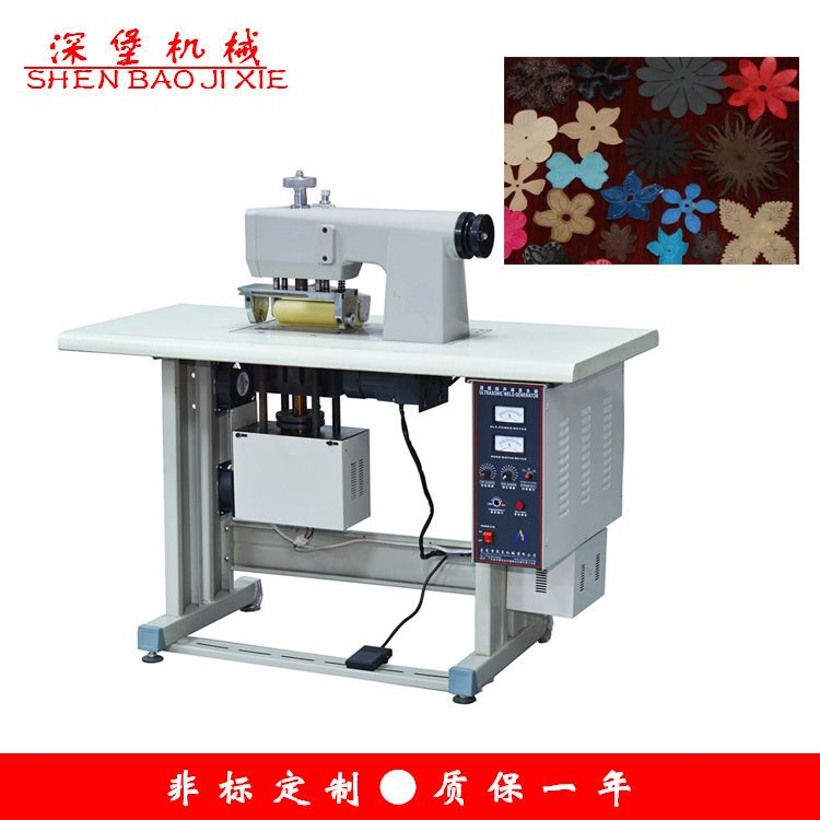 Machine factory small sound wave lace machine curtain bra sewing spot welding embossing machine sewing wireless equipment