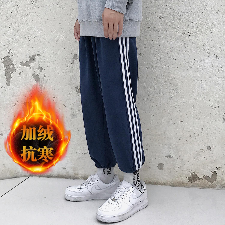 K191加绒休闲男士条纹束脚抽绳九分裤运动裤哈伦青少年裤子保暖潮