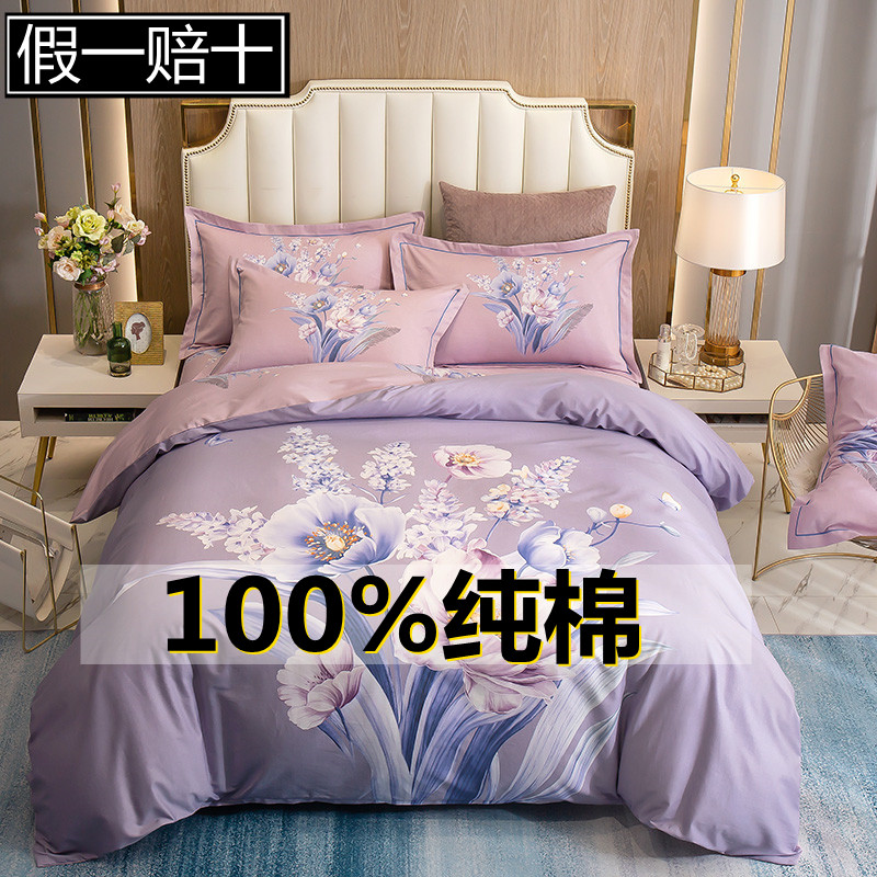 100% cotton four piece set pure cotton twill quilt cover bed sheet double large flower bed fitted sheet bedding high grade net red