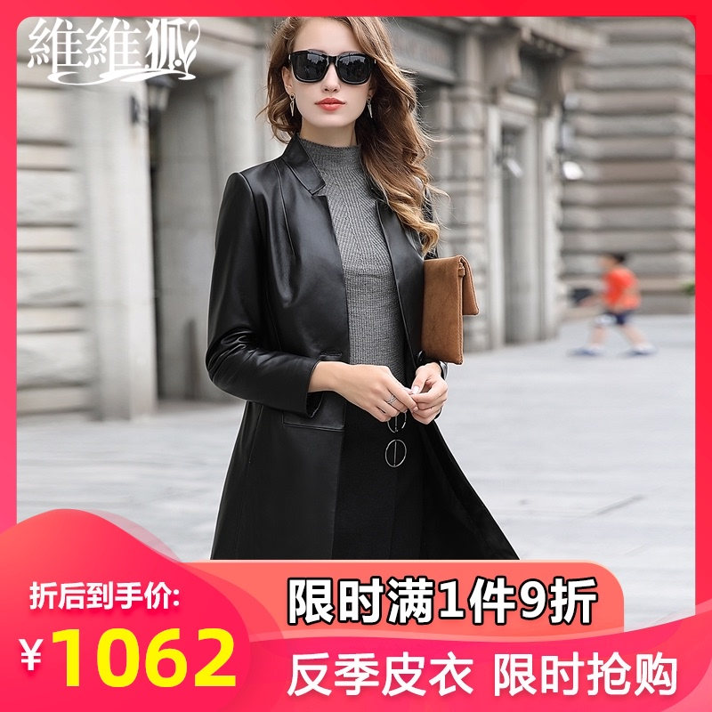 Weiweihu leather windbreaker women's 2019 new Korean version versatile Haining leather leather women's medium long coat
