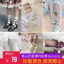 【甜涩鹿角】小心心原创Lolita可爱圆头鞋爱心低跟日系少女小皮鞋
