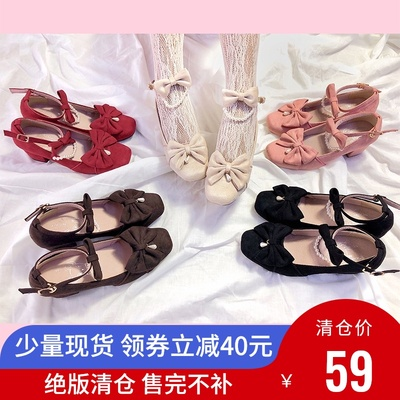 [Sweet Antlers] Miss Ballet Spot Original Lolita Shoes Women Retro Suede Square Head Mary Jane Single Shoes