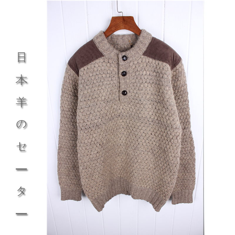 Vintage Yuansu ancient folk style pure wool polychromatic thread pattern thick needle thick high-grade sweater