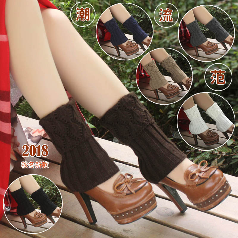 Ankle protection female socks cover autumn and winter thin ankle ankle ankle neck cold proof warm foot cover Korean pile socks boots cover hosiery tube