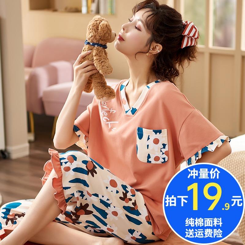 睡衣女夏季短袖七分裤薄款纯棉2021年新款夏天春秋家居服两件套装