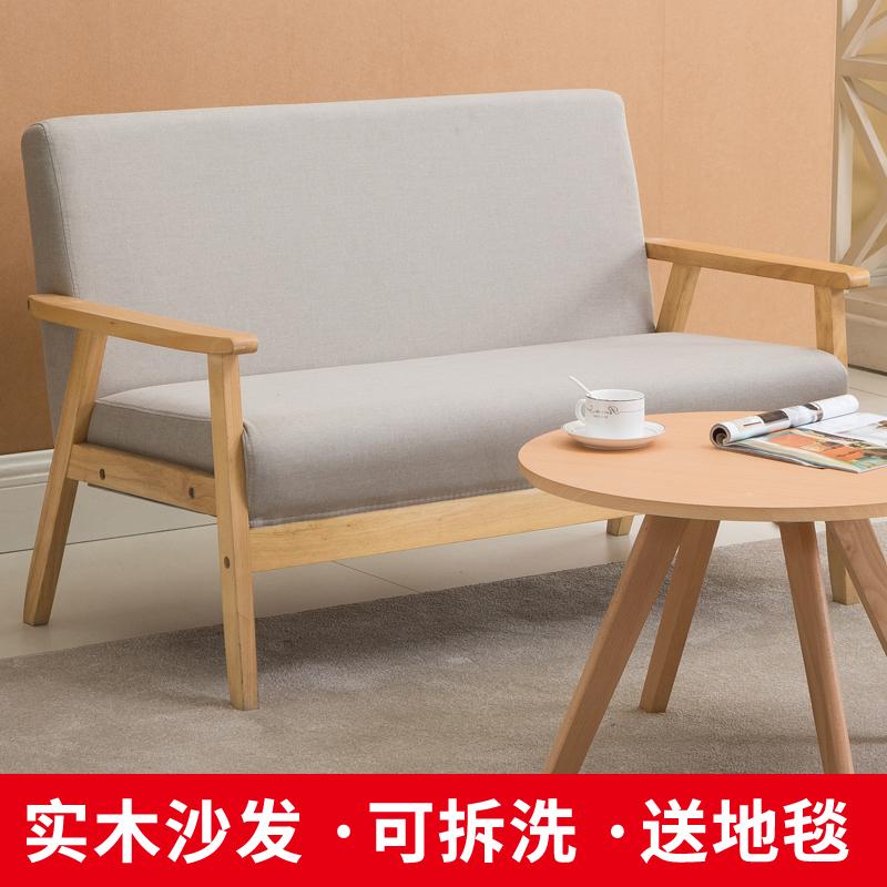 Нордический дерево один двойной три простой японский диван стул гостиная ткань современный легко небольшой квартира диван