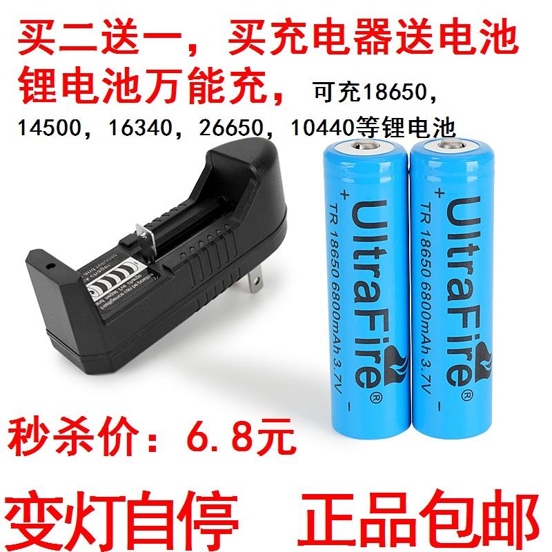 18650 литиевая батарея зарядное устройство фонарик head свет Универсальное зарядное устройство 3.7V 4.2V Intelligent Self-Stop Универсальное универсальное зарядное устройство