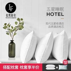 单人五星级酒店家用纯棉护颈椎枕