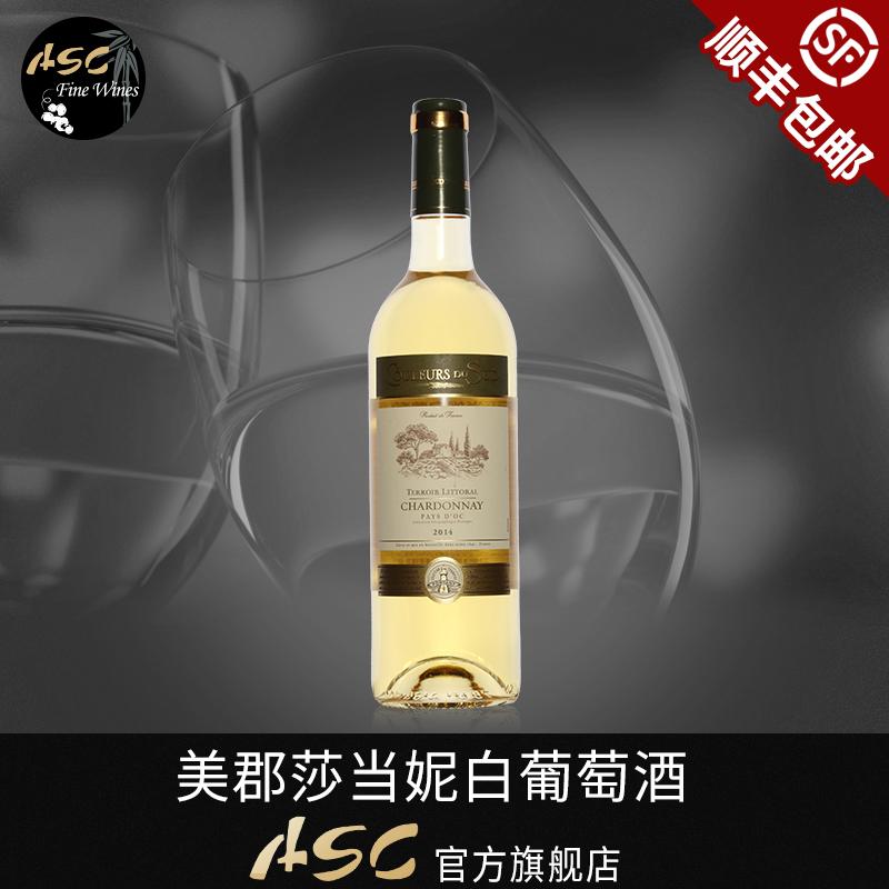 ASC 法国进口葡萄酒 斯格利美郡酒窖莎当妮干白葡萄酒 原瓶正品