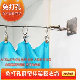 窗帘免打孔安装铁丝绳免打孔伸缩杆阳台卫生间浴帘杆窗帘杆钢丝绳图片