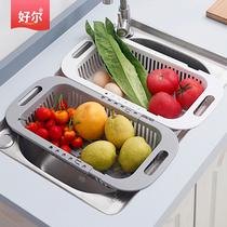 家韻廚房水槽瀝水籃不銹鋼伸縮洗菜盆池洗菜盆濾淘籃洗碗池置物架