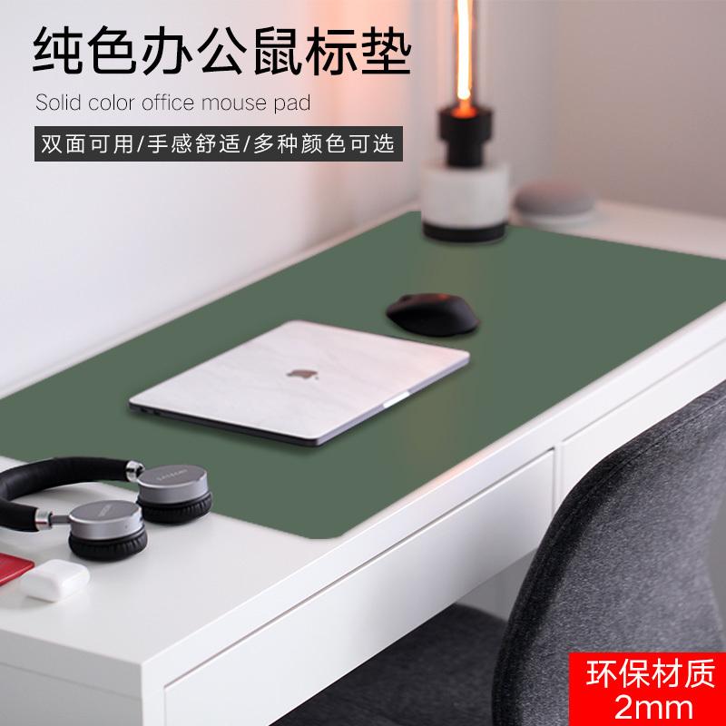 笔记本电脑垫桌垫简约鼠标垫超大纯色防水写字台垫超大号键盘垫锁边可爱女办公桌学生书桌面橡儿男士护腕垫子