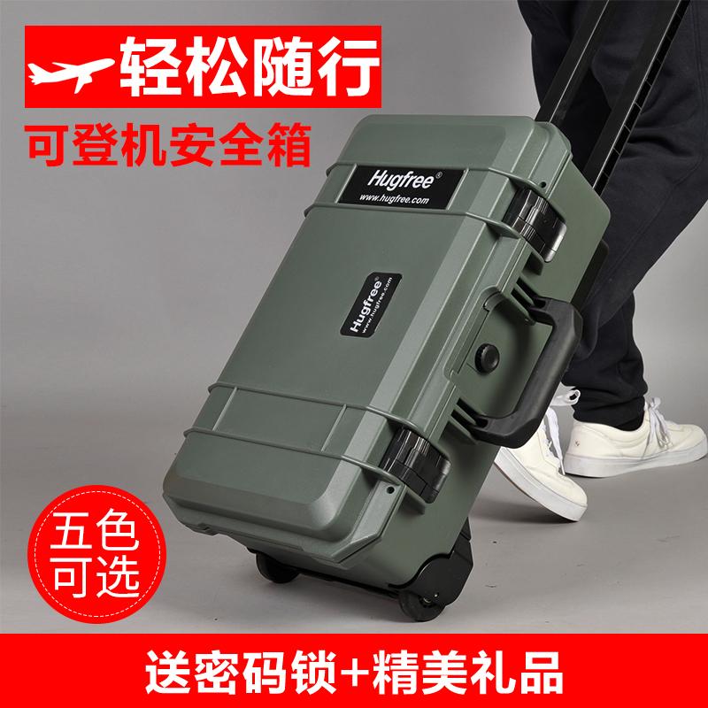 hugfree摄影拉杆箱单反相机器材包