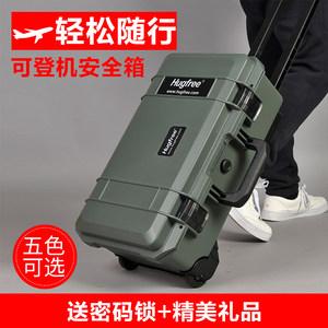 Hugfree摄影拉杆箱器材包单反相机专业收纳箱防震安全防护防潮箱