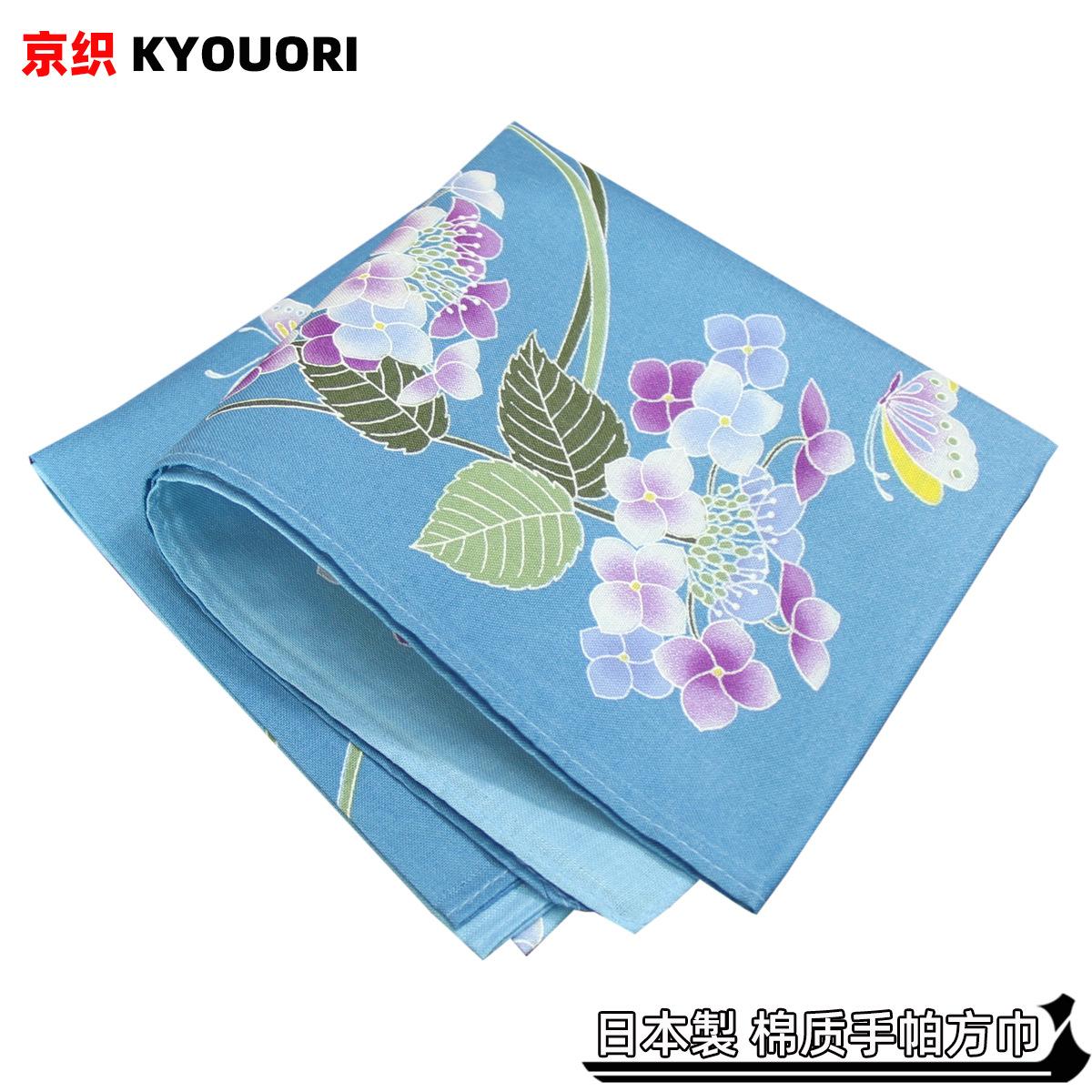 Kyooori large womens cotton handkerchief wind LV Fu square towel printed pattern cartoon handkerchief light and soft 53cm