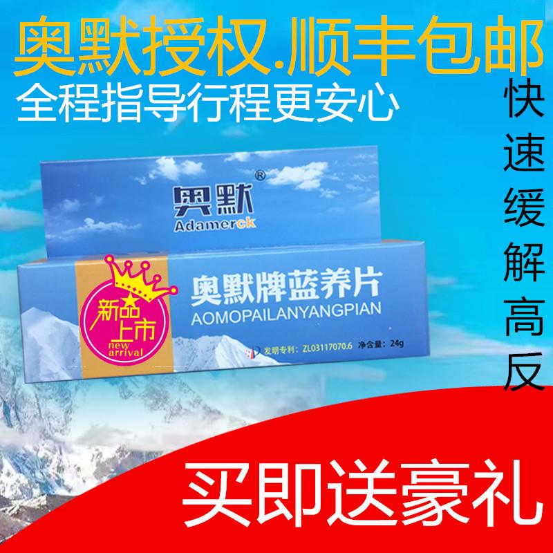 Заумный тихий нести кислород лист карты синий поддержка лист тибет путешествие продвижение тибет анти плато реакция другой красный вид день капсула рот одежда жидкость