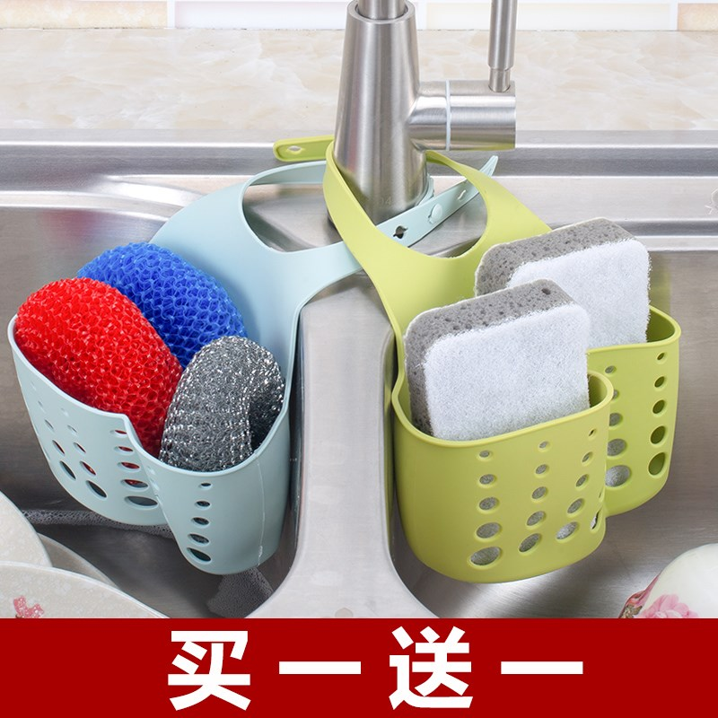 Sink drain hanging basket plastic kitchen household appliances small department store storage rack sponge pool hanging bag