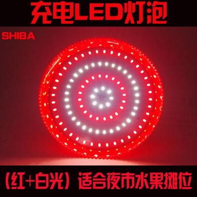 LED猪肉生鲜灯水果夜市摆地摊 停电神器应急灯充电灯泡红光超亮