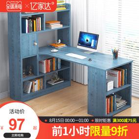 台式家用学生卧室办公简约电脑桌