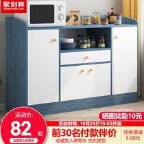 简约现代铝合金碗柜橱柜防水防晒室内室外储物柜收纳柜餐边柜多层
