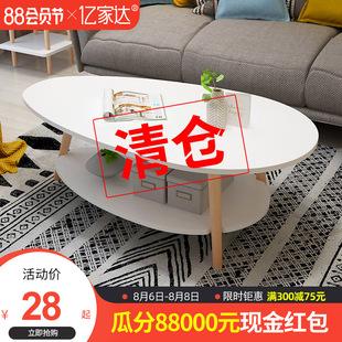 茶几双层简约小户型客厅沙发边几实木北欧角几出租屋简易茶几桌子品牌