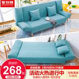 懒人沙发客厅小户型沙发床两用北欧简约现代布艺沙发可折叠单双人