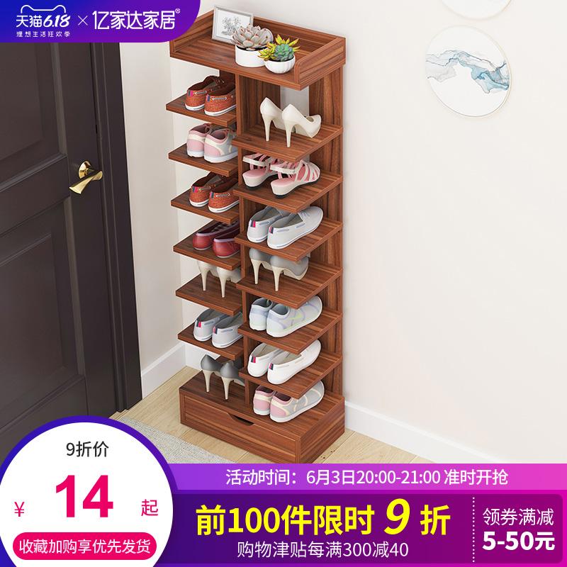 鞋架多层简易家用室内好看经济型省空间鞋柜门口放鞋架子宿舍收纳