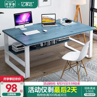 电脑桌简约台式办公桌家用学生简易书桌现代卧室写字桌单人小桌子