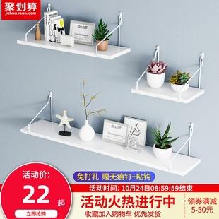 墙上置物架一字隔板木ins装饰电视书架卧室路由器免打孔挂墙壁架品牌