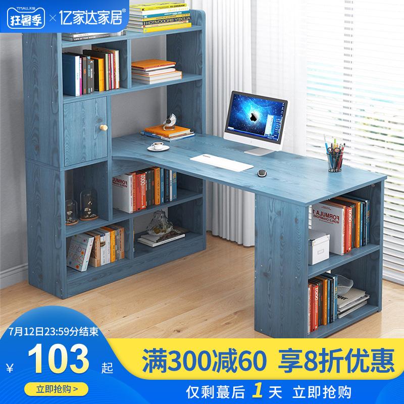 Письменные столы / Офисные столы Артикул 599889189787