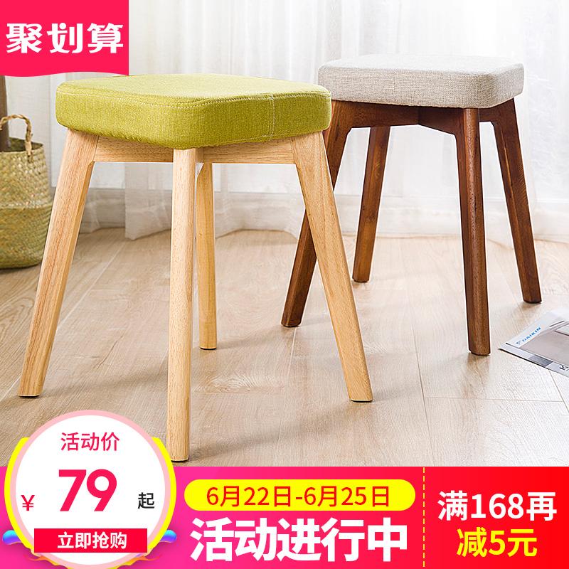 億家達餐椅餐凳北歐椅子實木凳子休閑椅餐廳椅子現代簡約家用椅凳