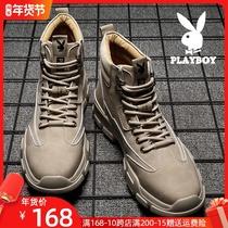 强人军靴男特种兵战术靴作战靴男士真皮户外军勾工装靴子3515际华