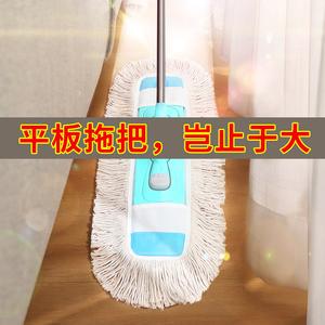 平板拖把家用加大号懒人干湿两用棉线拖布批发尘推快拖速干净利器