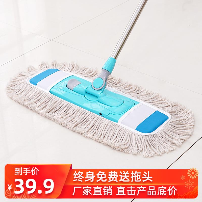 家欣大号拖把平板家用一拖懒人加大净木地板瓷砖地砖尘推地拖墩布