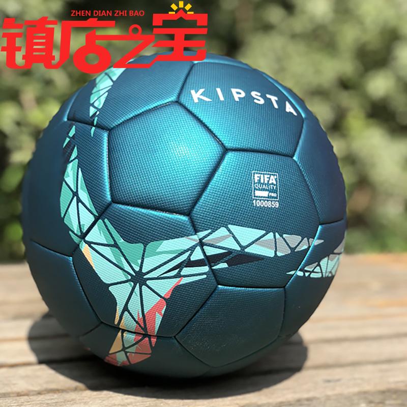 迪卡侬运动KIPSTA品牌成人专业比赛训练5号银色足球学生俱乐部球