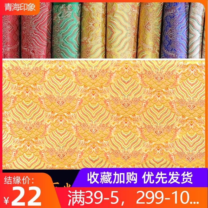 藏布祥云图案织锦缎藏式面料 藏族布料 藏传佛教供佛桌布服饰布料