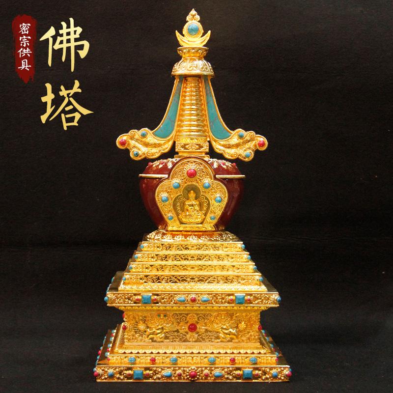 佛塔摆件佛教用品舍利塔密宗供奉宝塔居家装饰菩提塔合金可装藏
