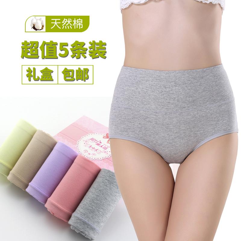 5本の純綿の暖かい宮の高腰を詰めて腹のショートパンツの女性のパンツの純綿の産後を収めて尻の女性の三角ズボンの純色を持ちます。