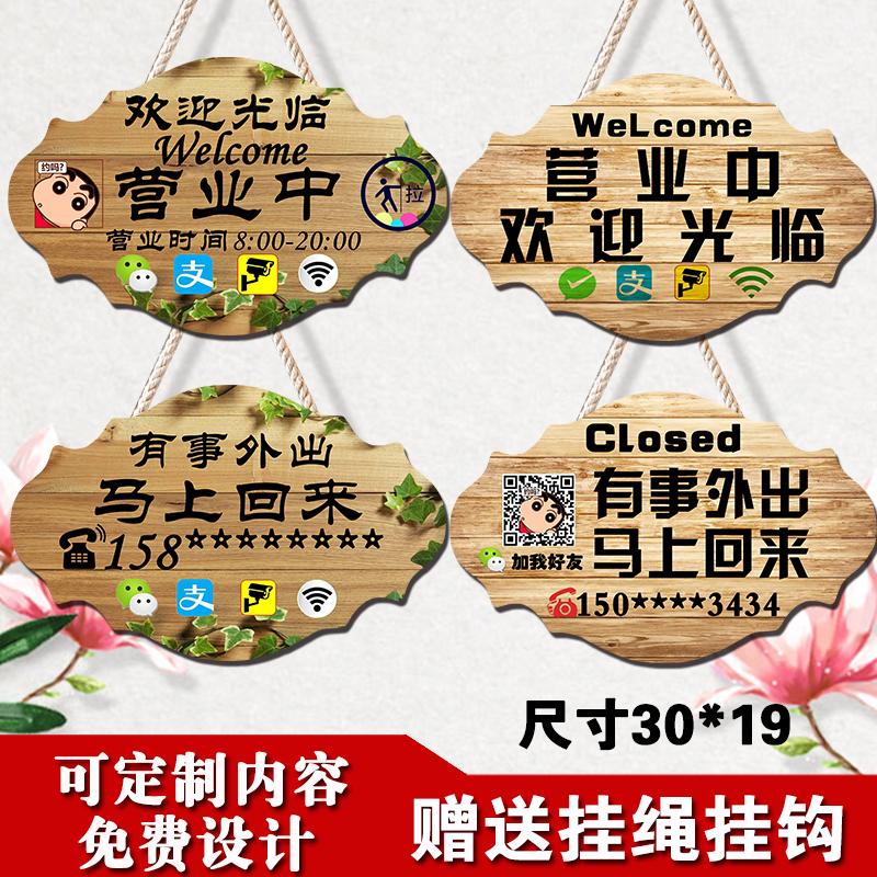 Таблички для заведений / Декоративные таблички Артикул 561148736382