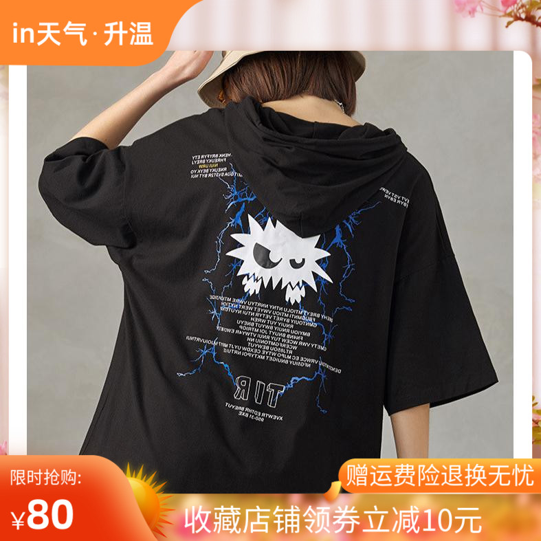 2020 summer mens new pure cotton personalized creative printing T-shirt couple loose and versatile short sleeve Hoodie