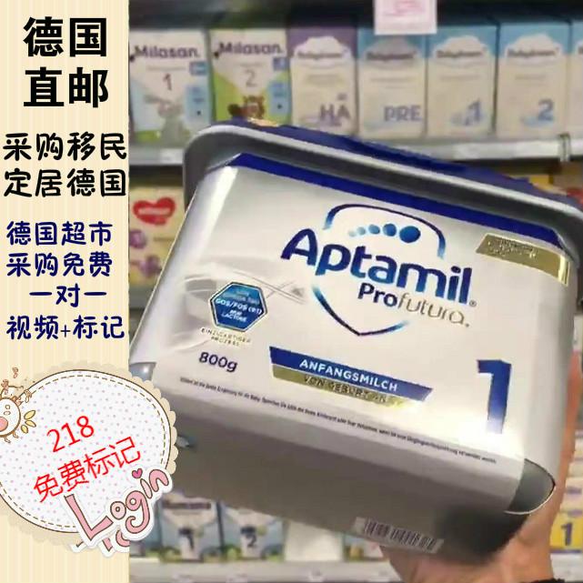 德国直邮新版爱他美aptamil白金版婴幼儿奶粉pre12段800g视频标记