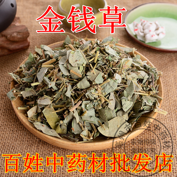 Китайская травяная медицина, трава диких денег, большой лист, трава ископаемого чая травы, сухие товары, не-Tongrentang 500г