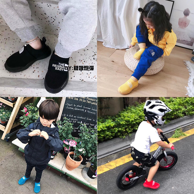 Sugar mother covers her face and pushes autumn baby childrens breathable light and soft North mesh four seasons sports socks shoes childrens shoes